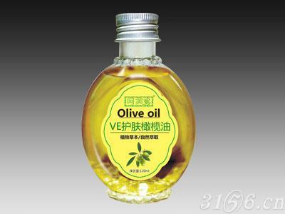 呵芙妮ve护肤橄榄油