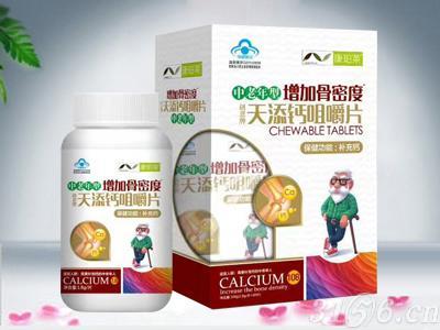 中老年型增加骨密度天添钙咀嚼片招商