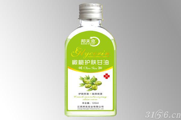 橄榄护肤甘油