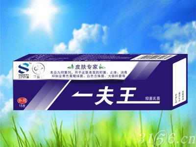 广州卯金氏医药科技有限公司