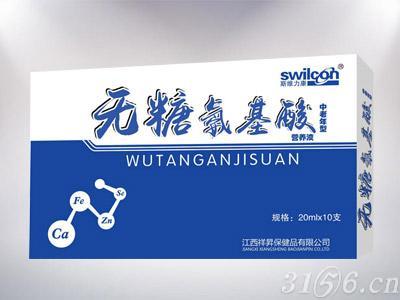 无糖型氨基酸(中老年型)