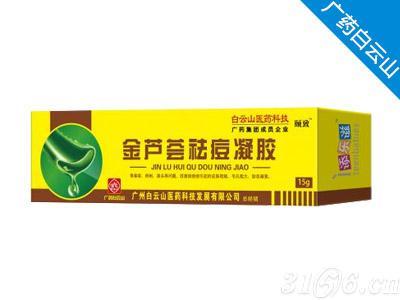 金芦荟祛痘凝胶
