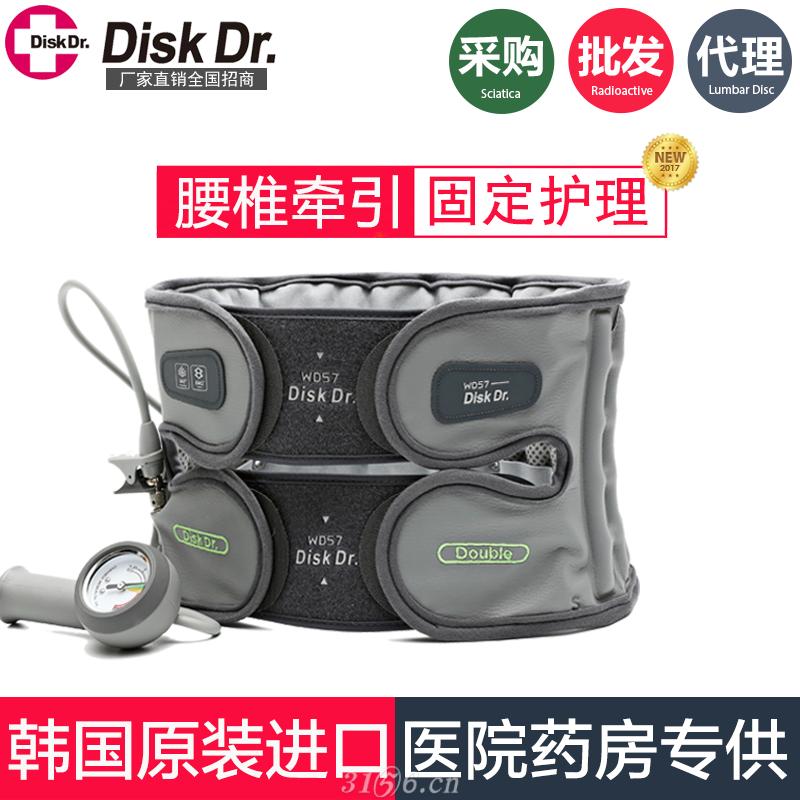 diskdr.厂家全国招商WD57韩国进口腰椎充气牵引护腰