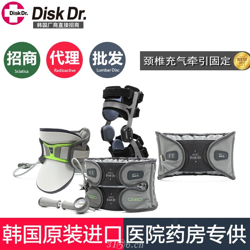 diskdr.韩国进口充气牵引支撑护理腰带腰部护理采购