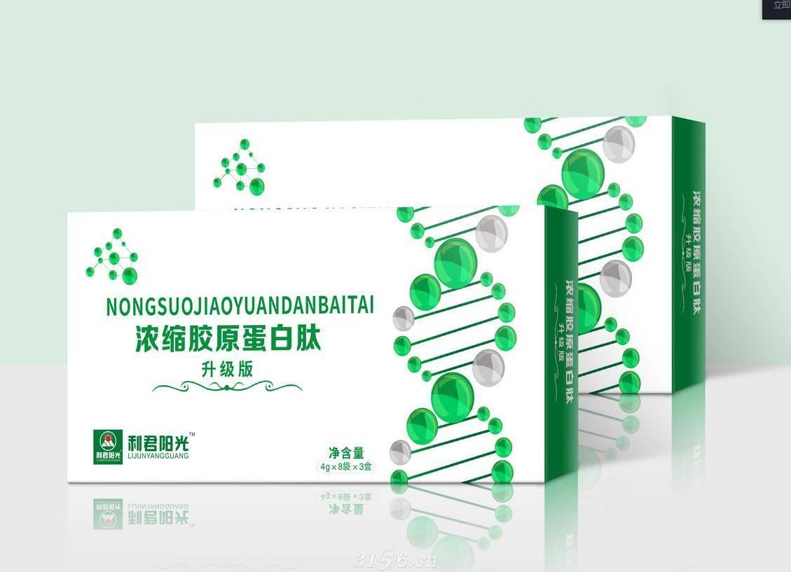 浓缩胶原蛋白肽