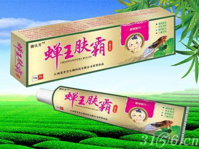 蝉王肤霜(儿童)