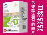 哈药集团黑龙江同泰药业有限公司