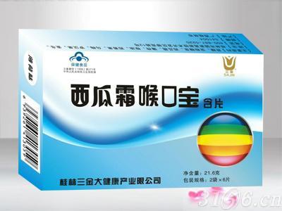 西瓜霜喉口寶含片(薄荷味)招商