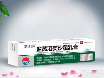 盐酸洛美沙星乳膏