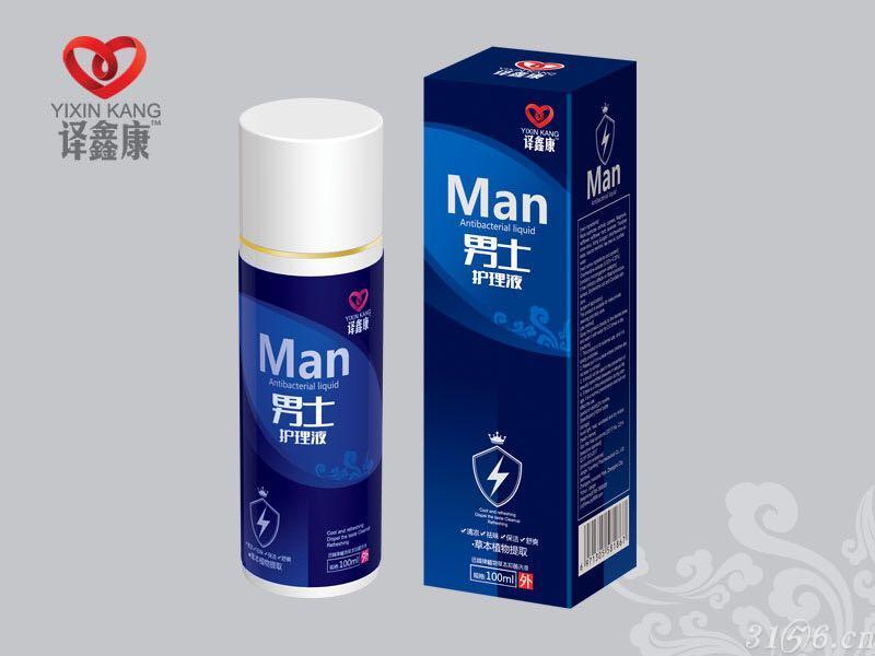 男士护理液