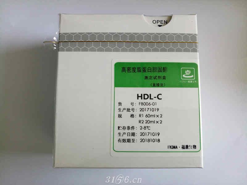高密度脂蛋白胆固醇测定试剂盒(直接法-过氧化氢酶清除法)