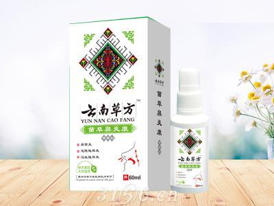苗草鼻炎康喷剂