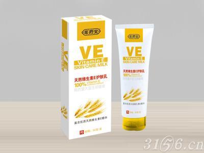 天然維生素E護膚乳