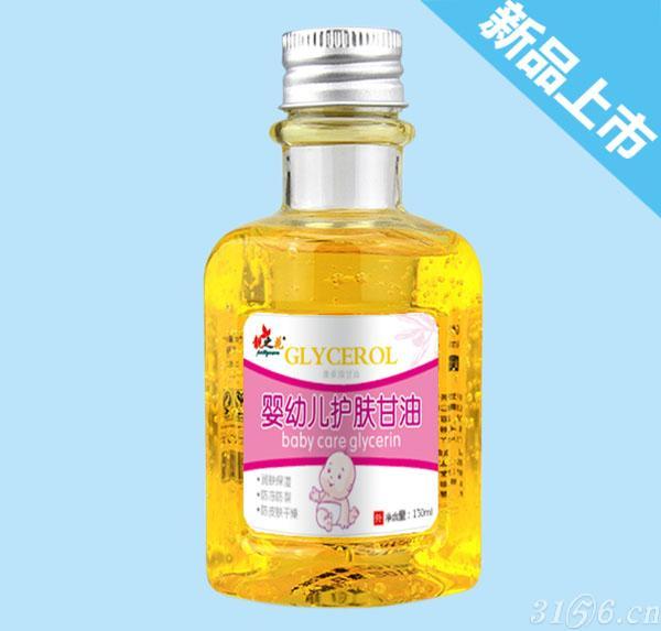 嬰幼兒護膚甘油