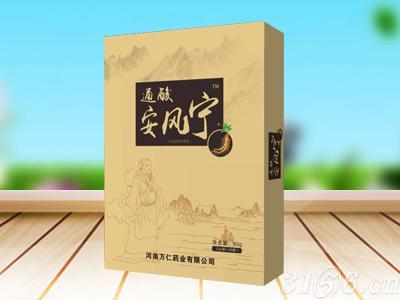河南万仁药业有限公司