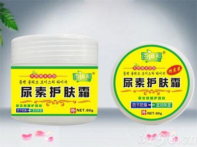 尿素护肤霜