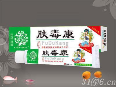 肤毒康植物草本抑菌乳膏