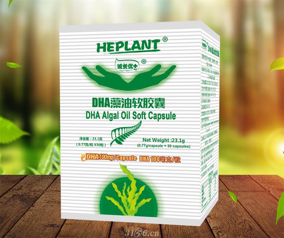 DHA藻油软胶囊