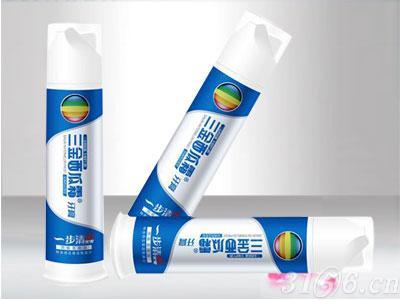 三金西瓜霜一步清焱牙膏(经典西瓜香型)招商