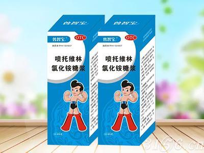 喷托维林氯化铵糖浆