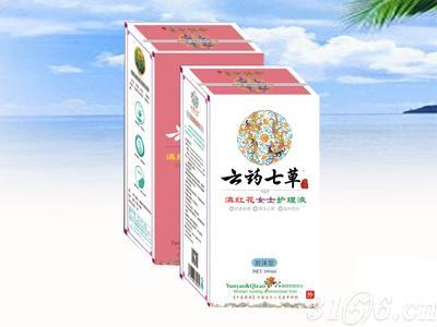 云药七草-滇红花女士抗菌护理液