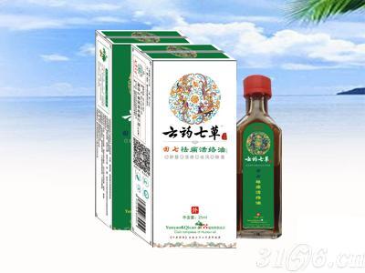 云药七草-田七祛痛活络油招商