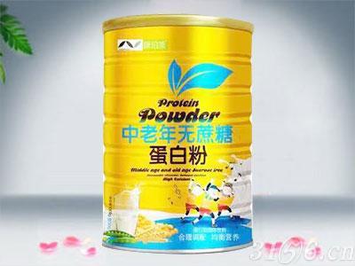 中老年无蔗糖蛋白粉