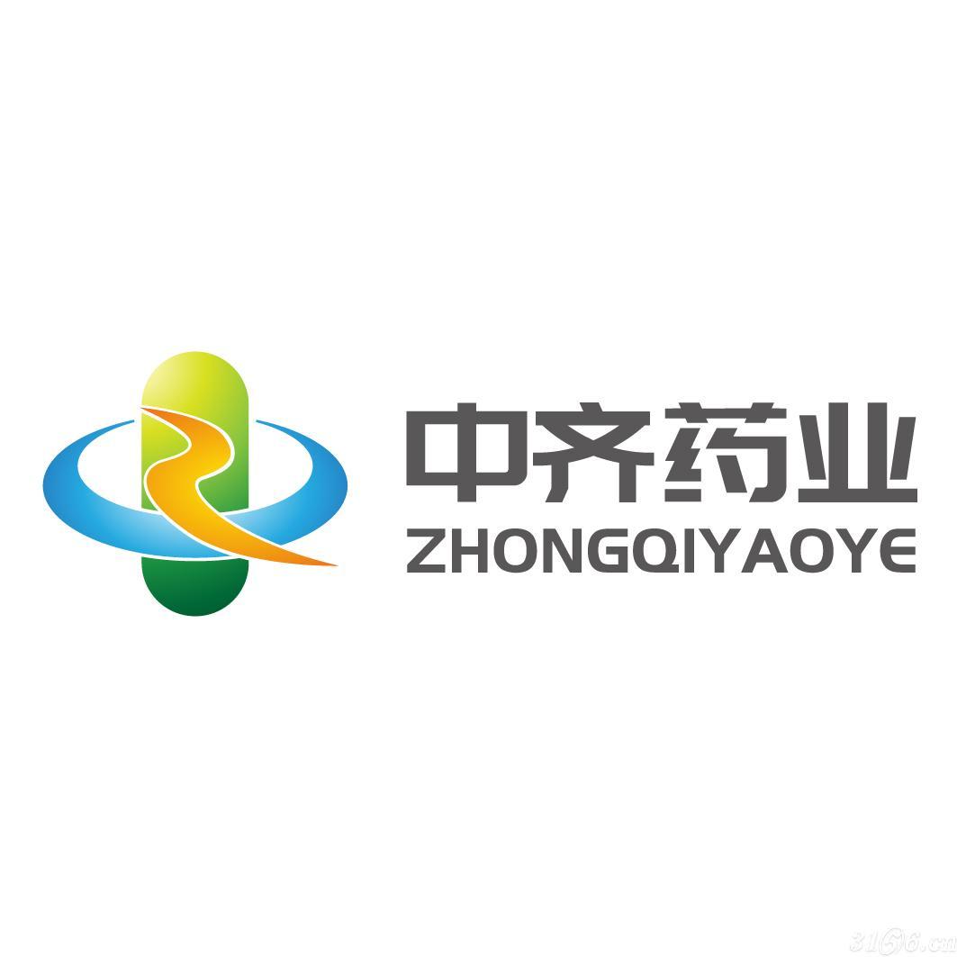 山東中齊藥業有限公司