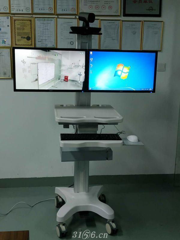 医疗设备推车 移动查房车 电脑推车 远程医疗推车