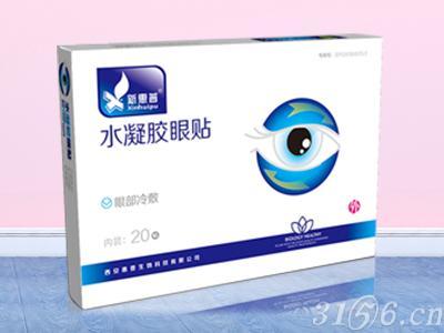 新惠普-水凝胶眼贴(医用眼贴)