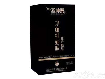 圣坤聚玛咖牡蛎肽压片糖果