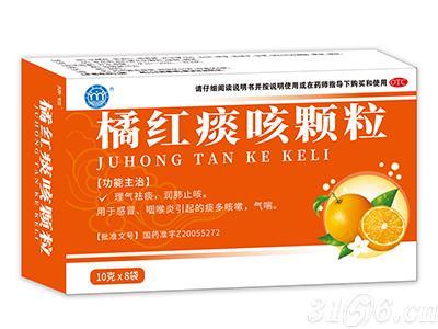 橘紅痰咳顆粒