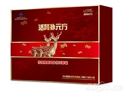 鹿茸 (活肾补元方)礼盒装招商