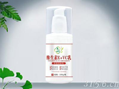 维生素E+VC乳保湿润肤乳