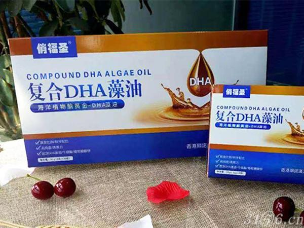 复合DHA藻油