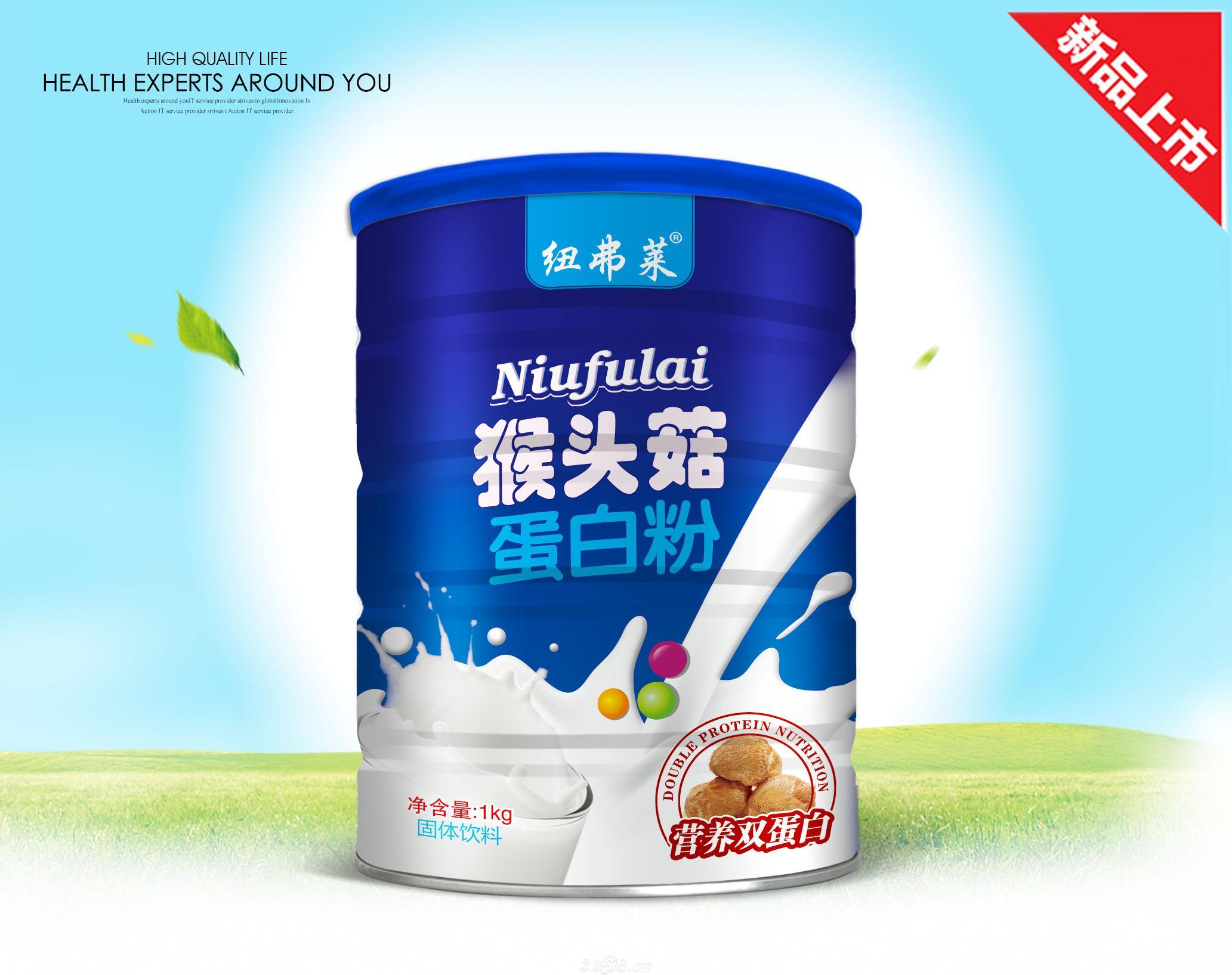 猴頭菇蛋白粉