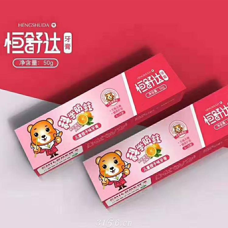 恒舒达儿童型牙膏草莓口味牙膏