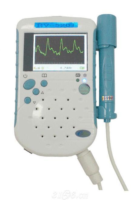 BV-520系列医用便携式多普勒血流探测仪
