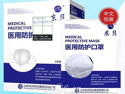 KN95医用防护口罩
