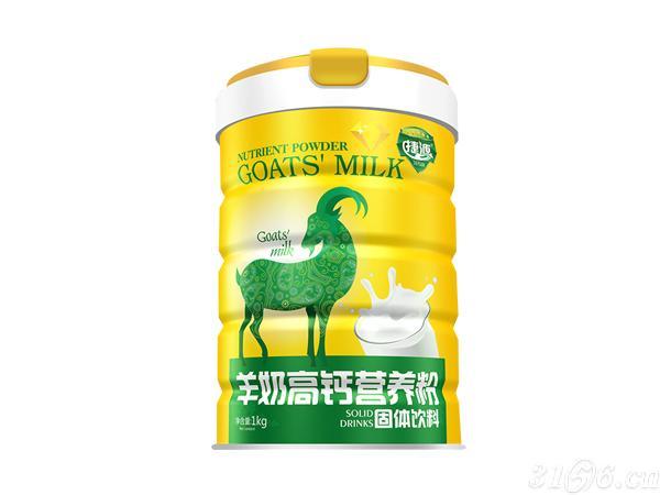 羊奶高钙营养粉