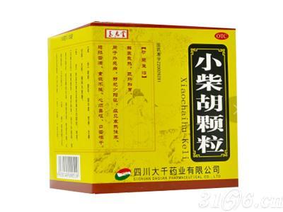 小柴胡颗粒(10袋) 祛暑的良药