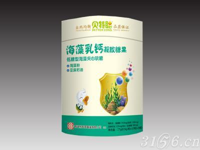 海藻乳鈣凝膠糖果