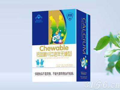 钙咀嚼片(中老年无糖型)-纸盒