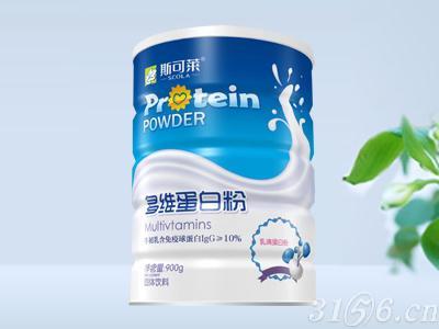 蓝钻多维蛋白质粉