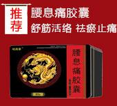 黑龙江省济世信元医药有限责任公司