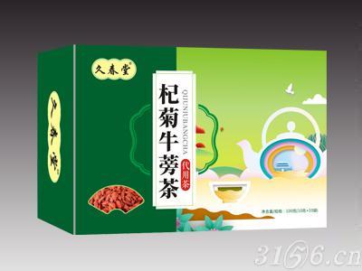 杞菊牛蒡茶