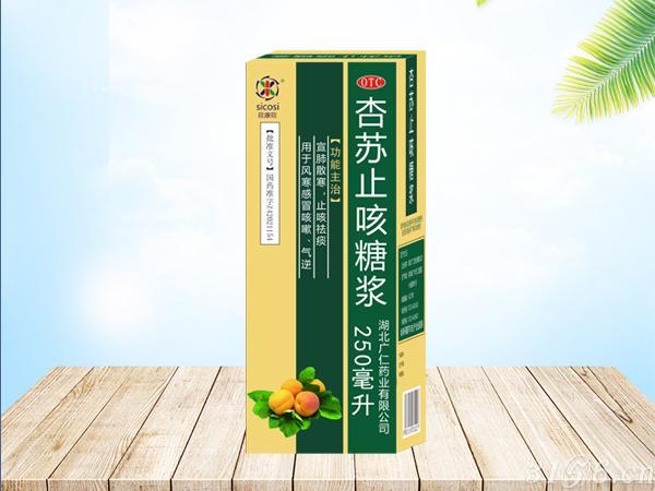 杏蘇止咳糖漿