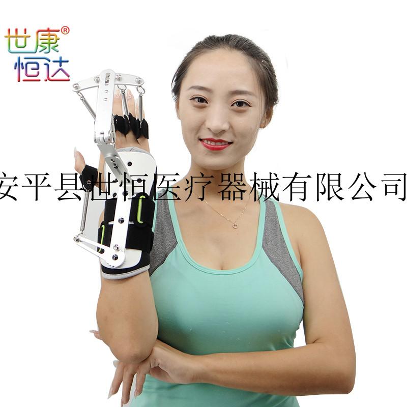 掌指关节活动器