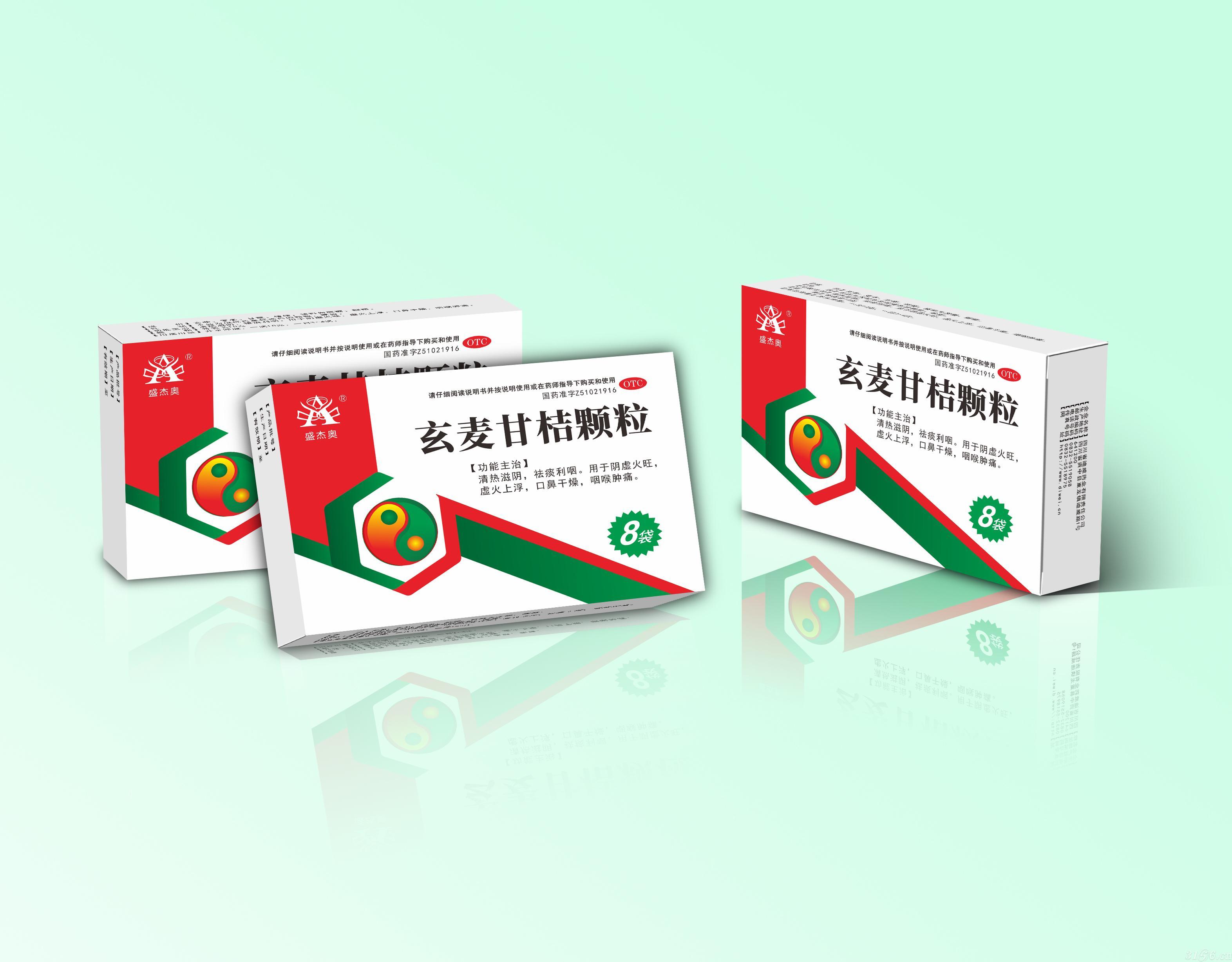 耳鼻喉科疾病用药