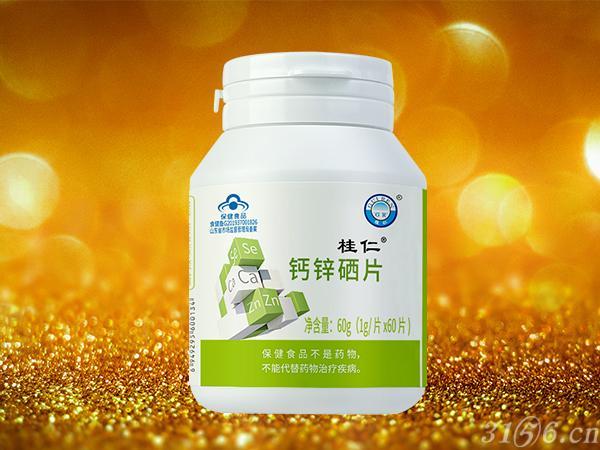 桂仁钙锌硒片